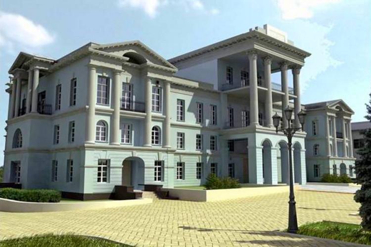 Демидовской дорогой