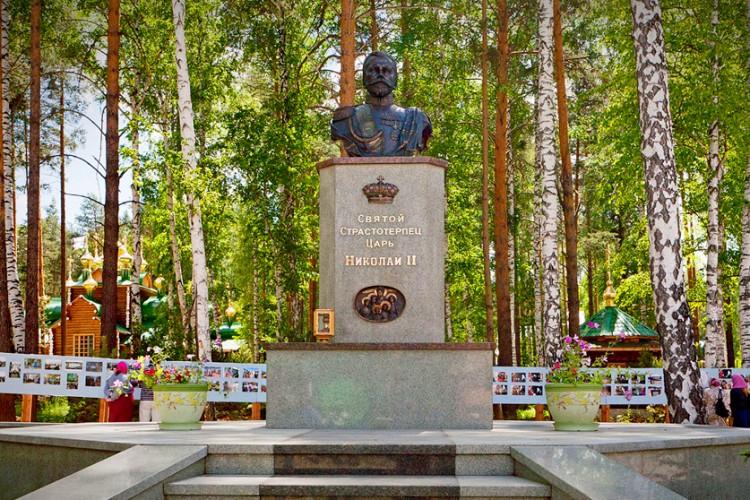Екатеринбург. Ганина Яма