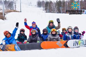 Снегирь: активный выходной