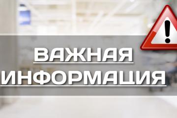 Роспотребнадзор вводит с 15 апреля новые правила въезда на территорию России из-за рубежа