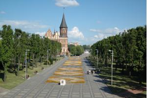 Майские праздники в Янтарном крае (4 дня)