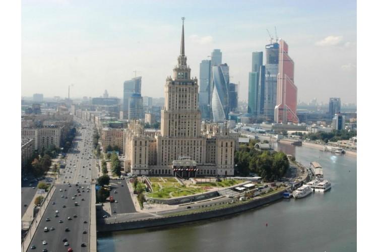 Москва. Летние каникулы