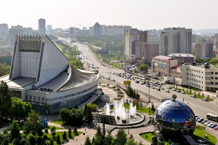 Тур в Новосибирск