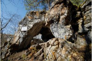 Путешествие на границу области: Кургазак-Янган-Тау – Серпиевка