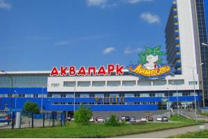 Аквапарк в Екатеринбурге