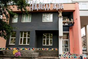 Музеи Екатеринбурга: Невьянской иконы и Изобразительных искусств