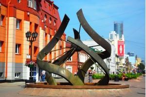 Знакомьтесь, Екатеринбург