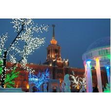 Екатеринбург развлекает