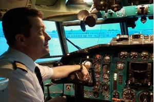 Я - пилот
