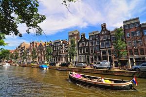 Амстердам Лайт